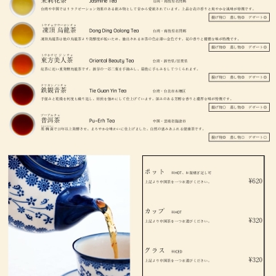 2021新菜單 (修訂)-page-007